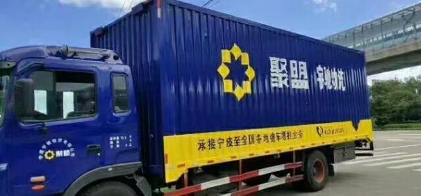 宁波发杭州货运车辆